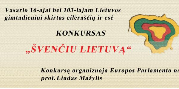 """Skelbiami konkurso """"Švenčiu Lietuvą"""" laimėtojai!"""